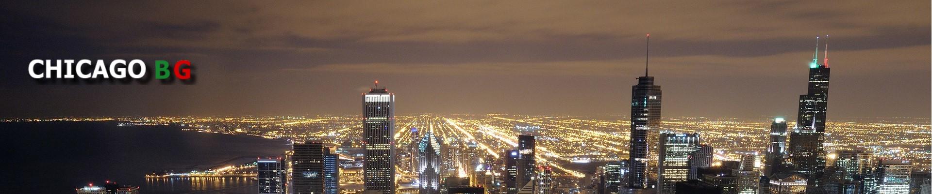 Chicago.bg logo